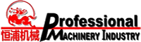 ProMachine Industry & Trade